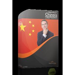 Apprendre le chinois rapidement (V2)